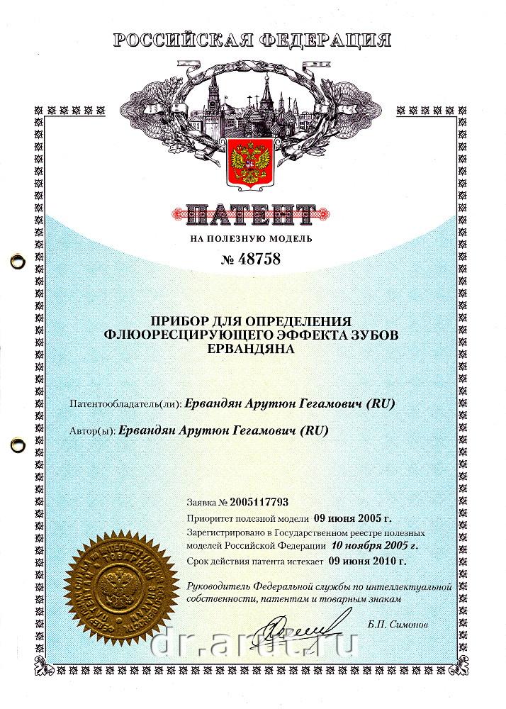 модельер, патент на полезную модель газовый воздухонагреватель Паланик