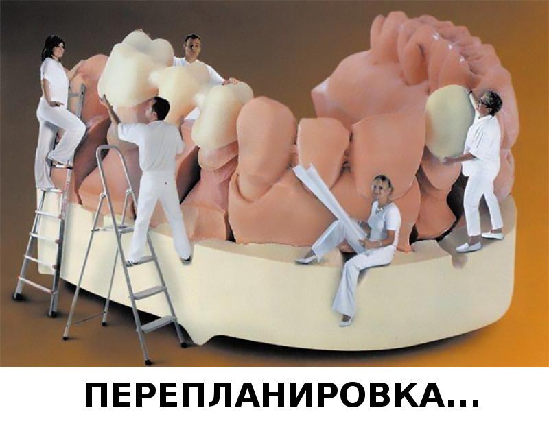 Прекрасна прикольные, зубной техник картинки юмор
