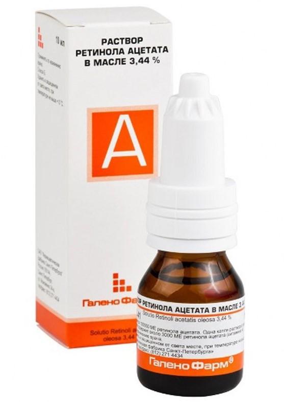 ретинол ацетат инструкция по применению для детей